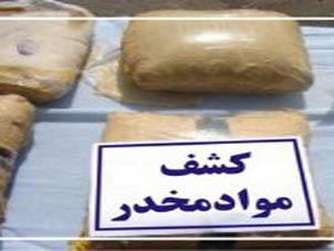 کشف بیش از 100 کیلو گرم مواد مخدر در ورودی مشهد