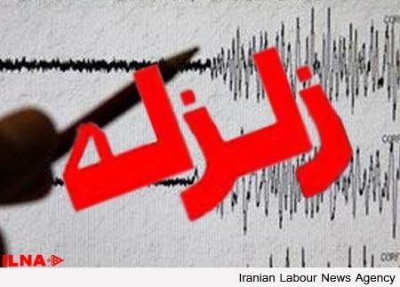 زمینلرزه 4.9 ریشتری در آذربایجان شرقی