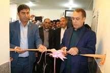 آزمایشگاه طبی مرکز بهداشت و درمان روستای گنبد پیرمحمد افتتاح شد