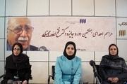 برگزیدگان هفتمین جایزه دکتر فتح الله مجتبایی معرفی شدند