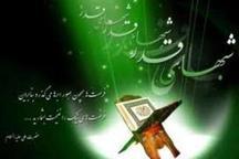 مراسم شب های قدر در 84 مسجد شهر و روستاهای گنبدکاووس برگزار می شود
