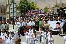 حمایت از مردم مظلوم فلسطین از آرمان های اساسی انقلاب اسلامی است