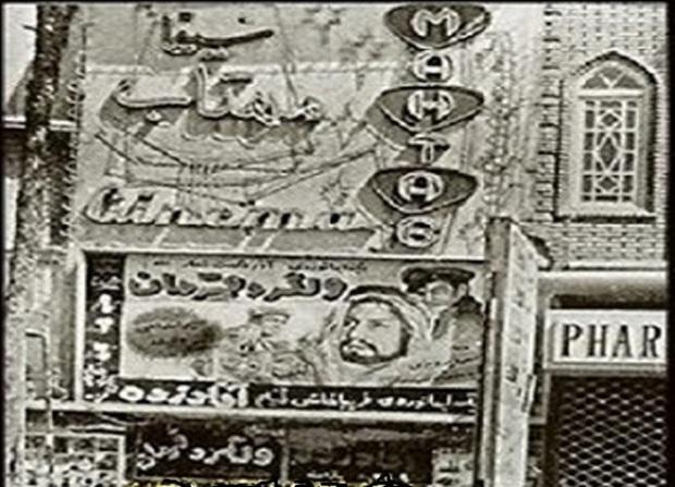 عضو شورای شهر شیراز: مخالف تغییر کاربری سینما مهتاب هستم