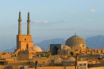 یزد در شاخص امنیت سرمایه گذاری، برتر کشوری شد