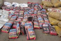 بیش از 1تن موادمخدر در اصفهان کشف شد