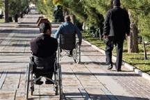 23 هزار مددجو تحت پوشش خدمات بهزیستی قزوین هستند