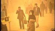 عذرخواهی مدیرکل هواشناسی از مردم اصفهان