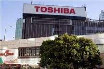 تجارت هسته ای خسارت سنگینی به توشیبای ژاپن زد