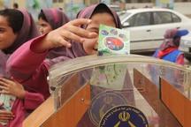 'عیدی برای همه' شعار جشن نیکوکاری امسال است