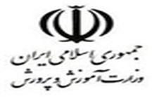 احمدنیا سرپرست اداره کل آموزش و پرورش استان زنجان شد