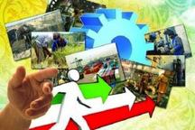 200 میلیارد ریال به اشتغال بهزیستی استان مرکزی اختصاص یافت