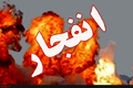 حمله انتحاری به اتوبوس پرسنل سپاه در جاده خاش-زاهدان