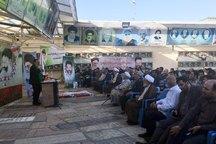 آیین گرامیداشت شهدای هفتم تیر در قم برگزار شد