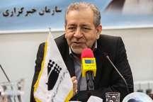 استاندار اصفهان: انتخابات در این استان در کمال صحت و سلامت برگزار شد