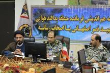 آسمان ایران امن ترین منطقه جنوب غرب آسیا است