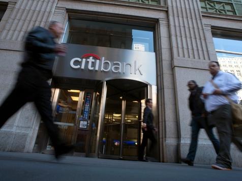 آشنایی با پولدارترین بانکهای دنیا