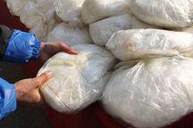 ۲۷۹ کیلوگرم مواد مخدر در یزد کشف شد