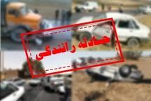 2 کشته و زخمی در تصادف وانت پیکان و پراید در ایلام