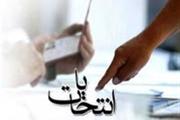 ثبت نام دو هزار و 540 نفر در انتخابات شوراهای اسلامی شهر