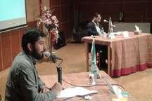 مناظره دانشجویی انتخابات ریاست جمهوری در دانشگاه آزاد اسلامی گناباد