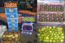 کشف محموله چهار میلیاردی میوه قاچاق در هرمزگان