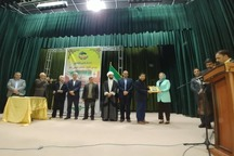 همایش بررسی تاریخ خاندان گرجی ها در دزفول برگزار شد