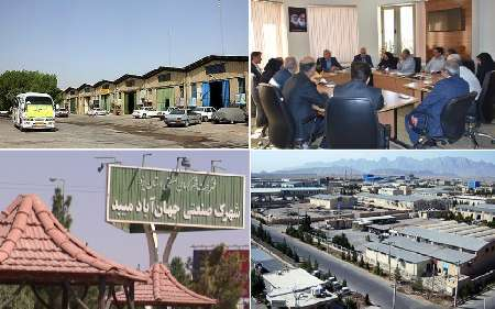 شرایط رفاهی کارگران یزد با ایجاد مجتمع های خدماتی در شهرک های صنعتی بهبود می یابد