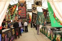 شهرداری تهران ارائه بن به هیات های مذهبی را حذف کرد