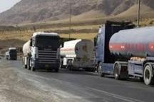 ورود تانکرهای حامل سوخت عراقی به کشور از مرز پرویزخان از فردا 26 اسفند ممنوع می شود