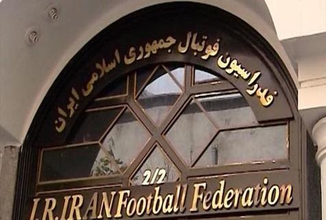 فدراسیون فوتبال به باشگاه پرسپولیس اخطار داد