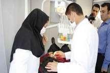 کلینیک بسیج پزشکی 30 مهر در مهران راه اندازی می شود