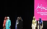 برگزاری جشن عفاف و حجاب در 250 بوستان کشور