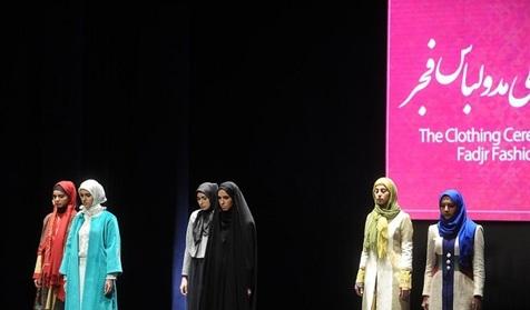 جای خالی طراحان ایرانی در هفتههای مد جهانی