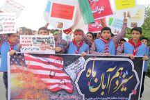 ۱۳ آبان  روز مجاهدت و آزادگی ملت ایران است
