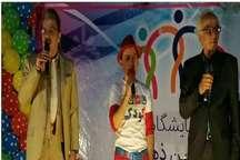 جشن گلریزان در حمایت از معلولان ذهنی  گناباد برگزار شد
