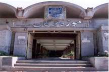 سوم اردیبهشت بازدید از موزه های گلستان رایگان است