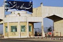 سالن ترانزیت فرودگاه ایرانشهر آماده افتتاح است