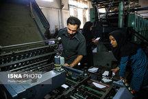 درآمد 5 درصدی صنعت چاپ ایران از صادرات به خاورمیانه