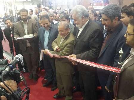 نمایشگاه صنعت گردشگری و هتلداری در اصفهان گشایش یافت