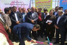 ساخت 2 طرح ورزشی در جهرم آغاز شد