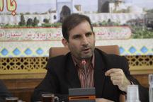 مدیر کل آموزش و پرورش اصفهان کناره گیری کرد