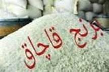کشف و ضبط برنج قاچاق و داروهای غیرمجاز در رشت