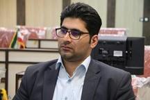 احیا شهربازی کیو؛ مطالبه اعضای شورای شهر خرمآباد