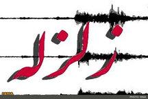 زمین لرزه 4.9ریشتری، شهر شربیان آذربایجان شرقی را لرزاند