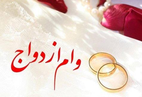 جایزه برای ازدواج دختران زیر ۲۰ سال؟