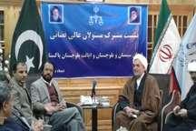 قاچاق کالا و مواد مخدر منافع ایران و پاکستان را به خطر انداخته است