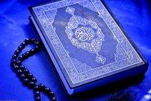 قرآن کریم دستورالعمل حیات و موفقیت انسان است