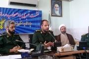 120 برنامه به مناسبت سالروز فتح خرمشهر در یزد برگزار می شود