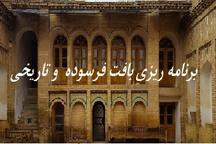 اجرای 18 کیلومتر اصلاح شبکه توزیع آب طی سال جاری در شهرهای استان زنجان