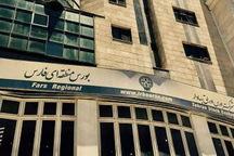 یک هزار و 268 میلیون سهم در بورس فارس معامله شد
